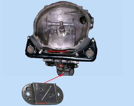 Getriebelager 2 Bolzen 1952 - 1959